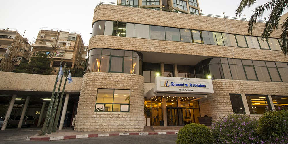 Rimonim shalom hotel jerusalem hotel in jerusalem for Hotels jerusalem